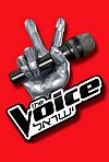The Voice Israel for Watch Online